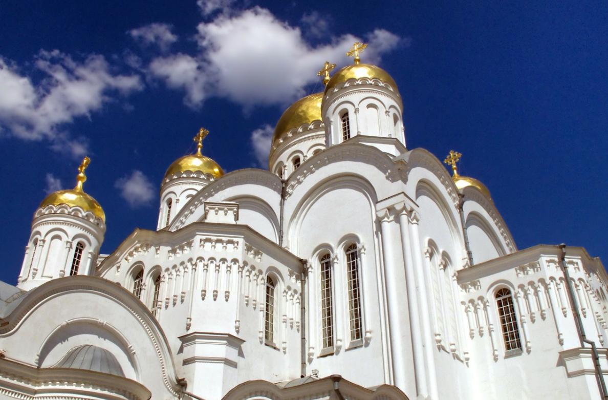 ruská stavba